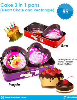 3 in 1 cake pans