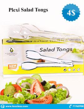 salad tong111
